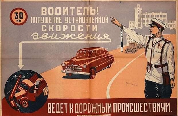 sovietads12