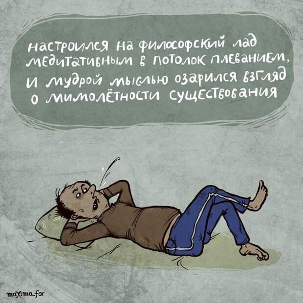 25 комиксов с ироничными стихами от московской художницы