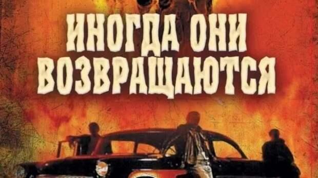 Операция прикрытия: Агент Навальный уволен