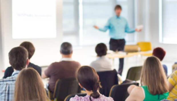 В Подмосковье создадут межрегиональный офис по обмену опытом в сфере ГЧП