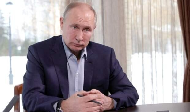 Путин: Конца икрая применению углеводородного сырья впрактической жизни невидно
