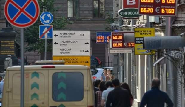 Россиян предупредили о рисках хранения сбережений в долларах