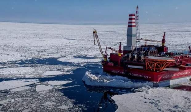 Началась подготовка к председательству России в Арктическом совете