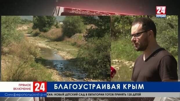 Архитекторы подготовили проект благоустройства Салгира в селе Заречное