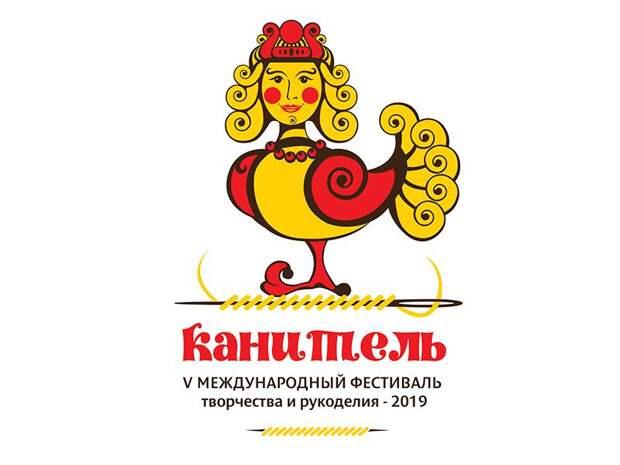 Новости из Рукодельного мира - анонсы фестивалей и ярмарок ч.1