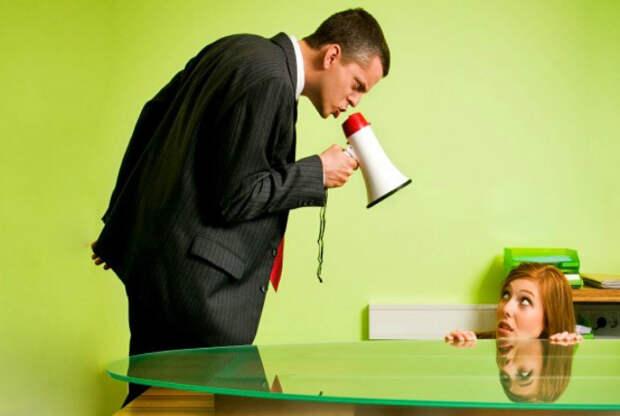 Привычки неудачников