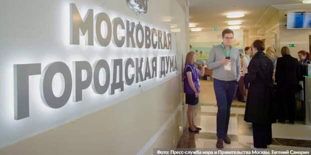Собянин выступил с ежегодным отчётом о работе