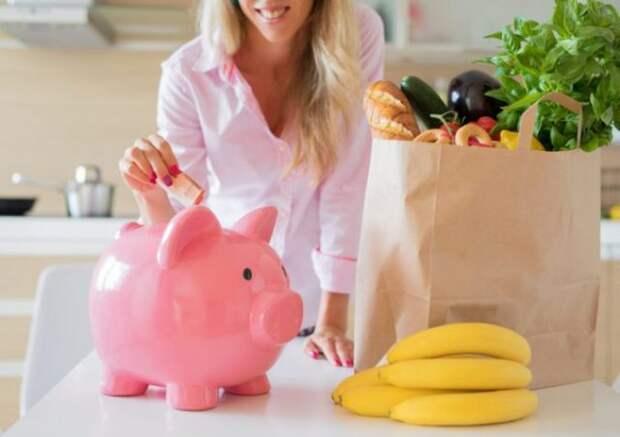 Экономим на продуктах