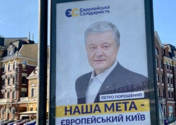 Порошенко продвигает супругу на пост мэра Киева