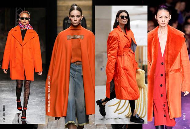 Оранжевый – самый модный цвет осени и зимы 2020. Как внедрить его в свой гардероб и не прослыть городской сумасшедшей?