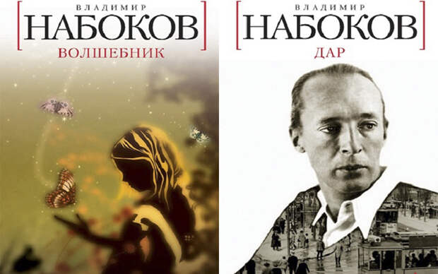 История экранизаций самого трагичного романа XX века