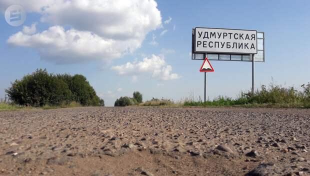 Автодорогу «Дебесы — Шаркан» в Удмуртии планируют отремонтировать до 2026 года