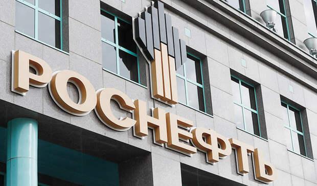 $185млн выплатит ВТБ «Роснефти»