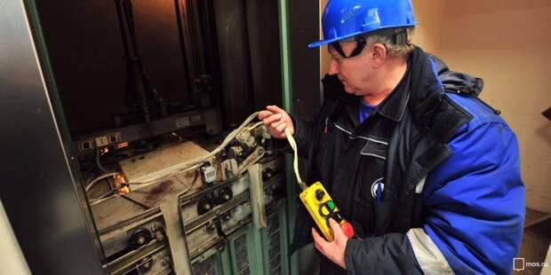На Новокуркинском шоссе в подземном переходе отремонтировали лифт