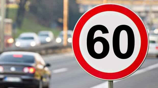 Новое предложение по штрафам за превышение скоростного режима
