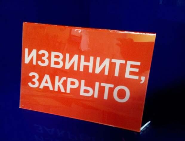 Департамент труда и соцзащиты населения администрации города Симферополя остановил приём граждан из-за коронавируса