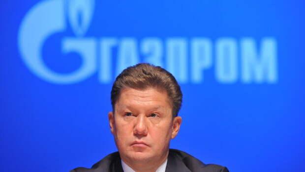 Глава «Газпрома» выступил с заявлением по Украине