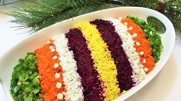 Кто придумал селедку под шубой? История салата