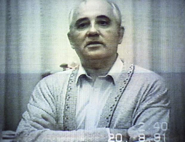 Кадр из видеообращения Михаила Горбачева к народу во время его домашнего ареста в Форосе. 1991 год