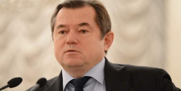 Путин уволил Глазьева