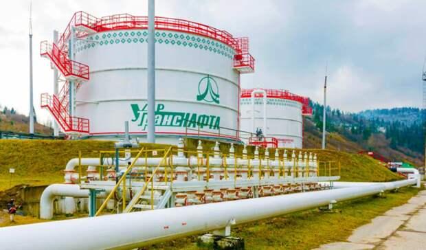 «Укртранснафта» избавляется отзакупленной подешевке нефти