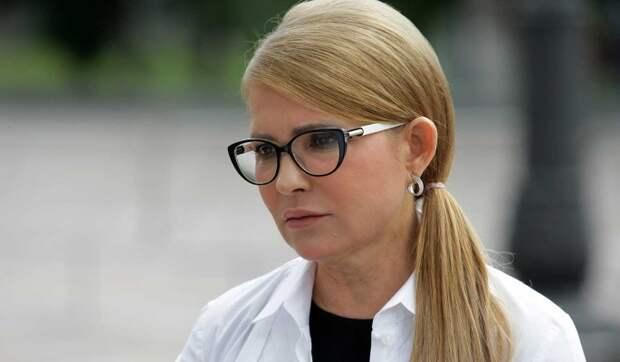Тимошенко заявила о тяжелом положении украинцев: Загнаны в тупик