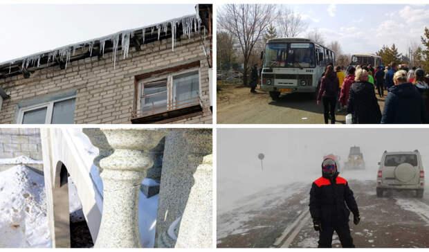 Трещины на спуске к Уралу и новое кладбище под Оренбургом: подводим итоги недели