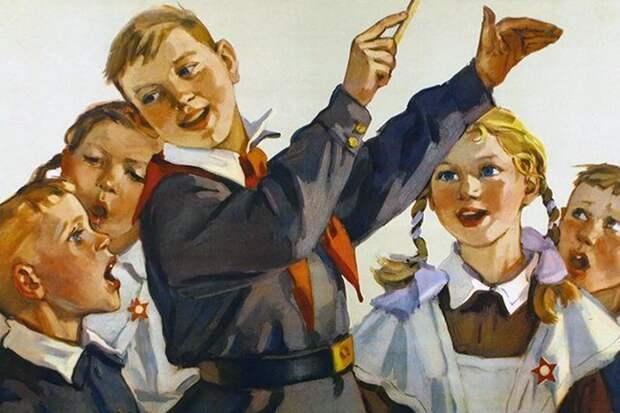 Без охраны: отличие советских детей от современных