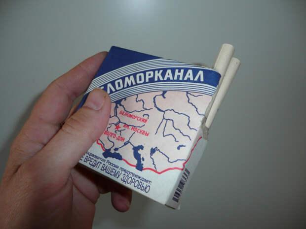 Выпускается до сих пор. |Фото: smokingirl.org.