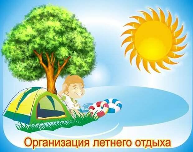 Как организовать детский отдых в 2021 году в лагере