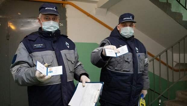 Жителям Подмосковья рассказали, как отличить мошенника от работника энергоотрасли