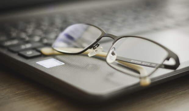 Министерство цифрового развития исвязи появится вСвердловской области