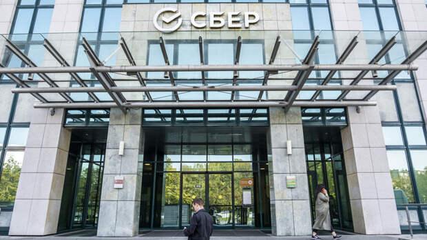 Советник министра обороны о глобальном воровстве в Сбере: Всё, больше не банк...