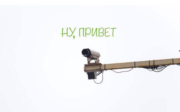 ЦОДД опубликовал адреса всех своих камер