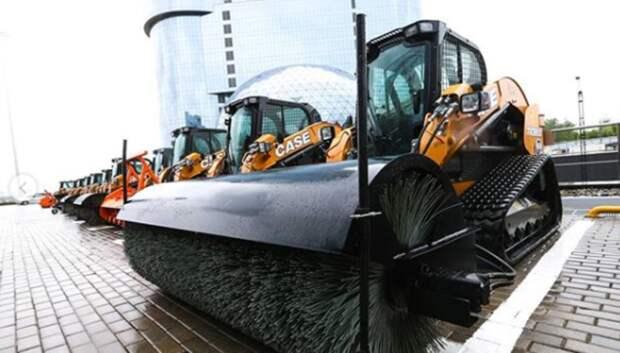 Воробьев передал «Мосавтодору» 40 новых уборочных машин