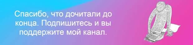 """""""Разводилово"""" или Проверено на себе. Как бесплатное гарантийное обслуживание пластиковых окон вылилось в 19 тысяч рублей"""
