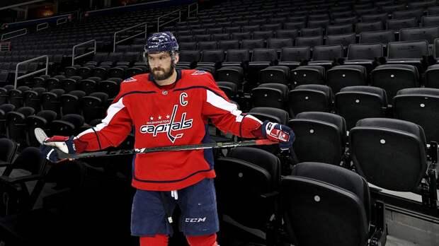 Тесты на коронавирус каждый день и никаких болельщиков — даже картонных. НХЛ раскрыла новые подробности плей-офф