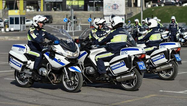 Госавтоинспекторы тщательно проверят мотоциклистов в Подольске 12–14 июня
