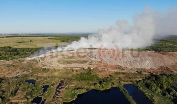 Руководство мусорного полигона вЧеркассах неуволят после повторного пожара