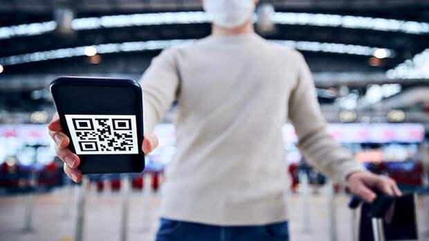 Справка об освобождении: Цена фальшивых QR-кодов в России