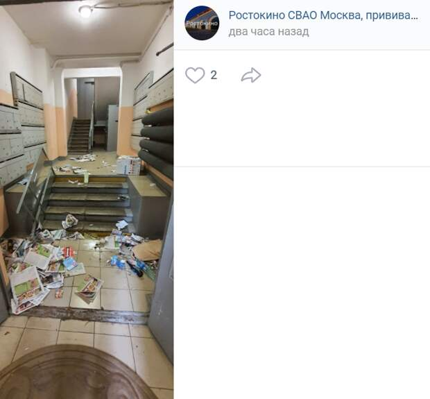 Последствия «протеста» в подъезде дома на Кадомцева уберут коммунальщики