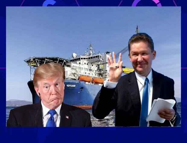 Активность нарастает: «Газпром» показывает готовность идти против США