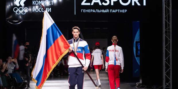 МОК одобрил дизайн формы российской команды на Олимпиаду в Токио (ФОТО)