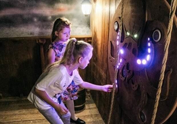 ExitGames : игровой центр развлечений для всей семьи