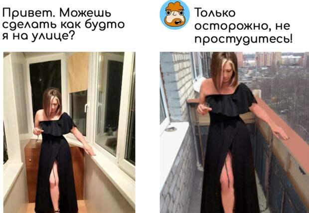 Исправь мое фото: 10+ смешных работ от фотошопера из России. Часть 2