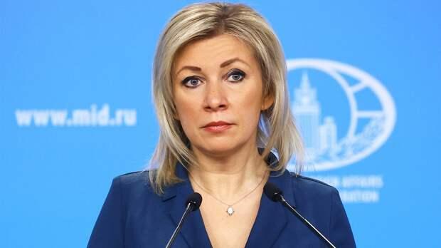 Представитель МИД РФ Захарова высказалась о допинговом деле немецкого врача Шмидта: «Налицо тревожный сигнал»