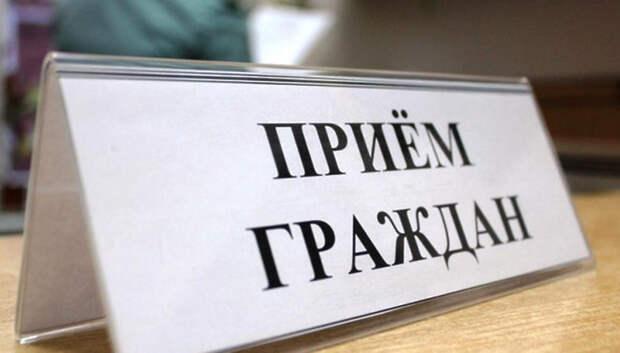 Сотрудники Минздрава Подмосковья 2 ноября проведут прием граждан в Подольске