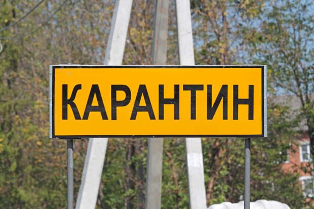 Собянин ввел в двух районах Москвы карантин