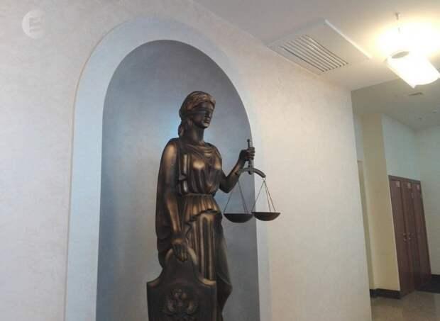 Адвокат ударил гособвинителя по лицу в здании Индустриального суда Ижевска