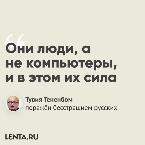 Американский журналист объяснил силу русских